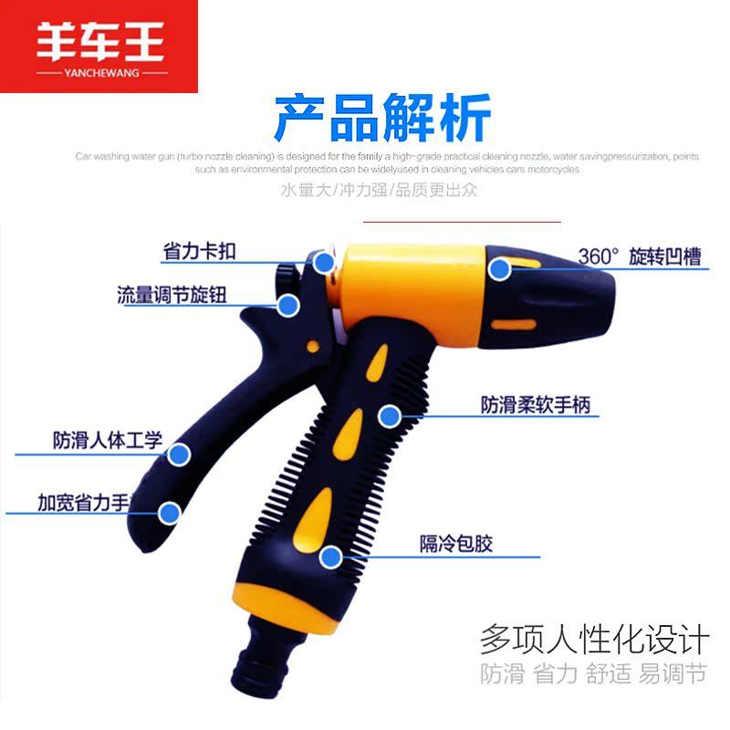 高压洗车水枪套装家用浇花刷车组合工具汽车洗车器冲车水管喷枪头