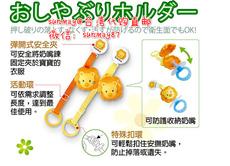 Контейнер для стерильных сосок Small Lion