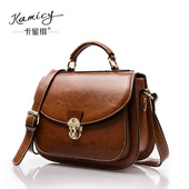 Kamicy Women's Leather Handbag