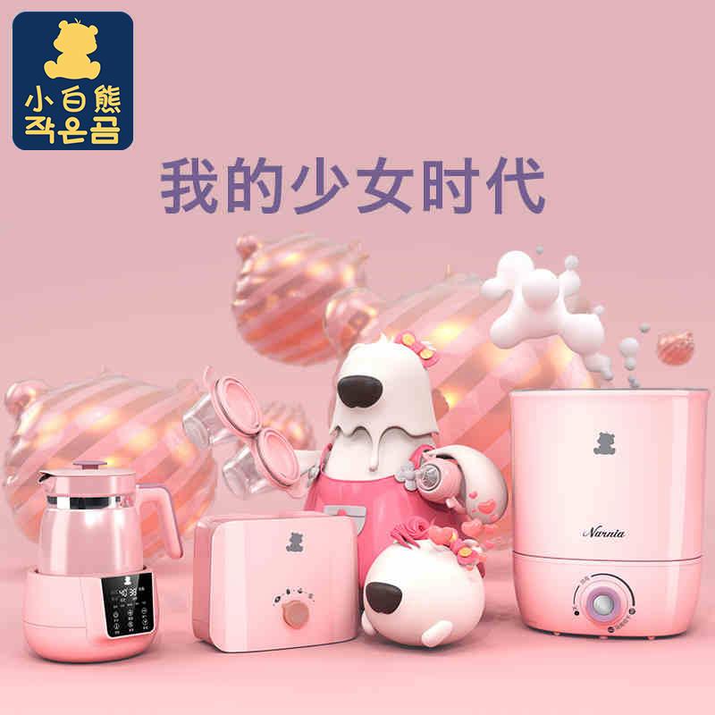 小白熊旗舰店 恒温调奶器0955+暖奶器0861+奶瓶消毒烘干器0886