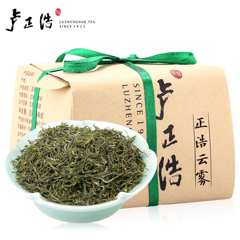 2018新茶上市 卢正浩茶叶一级庐山云雾茶江西高山绿茶150g传统包