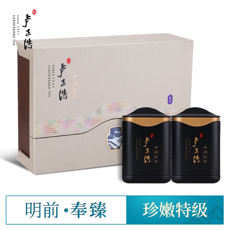 卢正浩明前特级西湖龙井奉臻茶叶礼盒装绿茶250克2018龙井新茶
