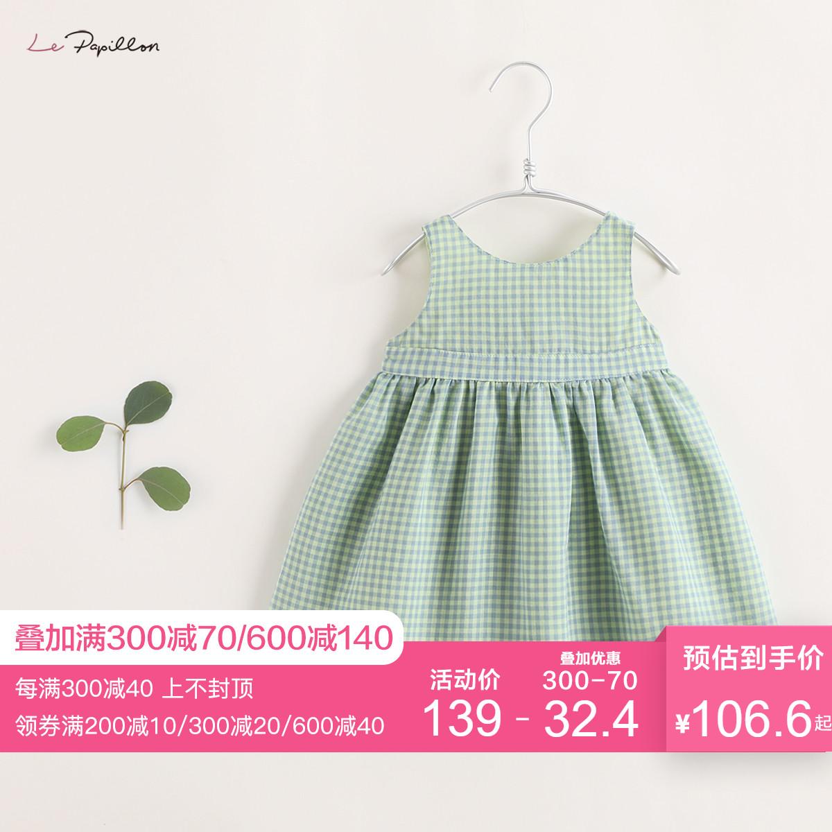 【马克珍妮 法式系列】女童夏装格子连衣裙 宝宝夏季裙子18586