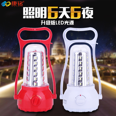 Kang Ming camping lamp led rechargeable super bright outdoor tent lamp camp lamp emergency light home lighting lantern