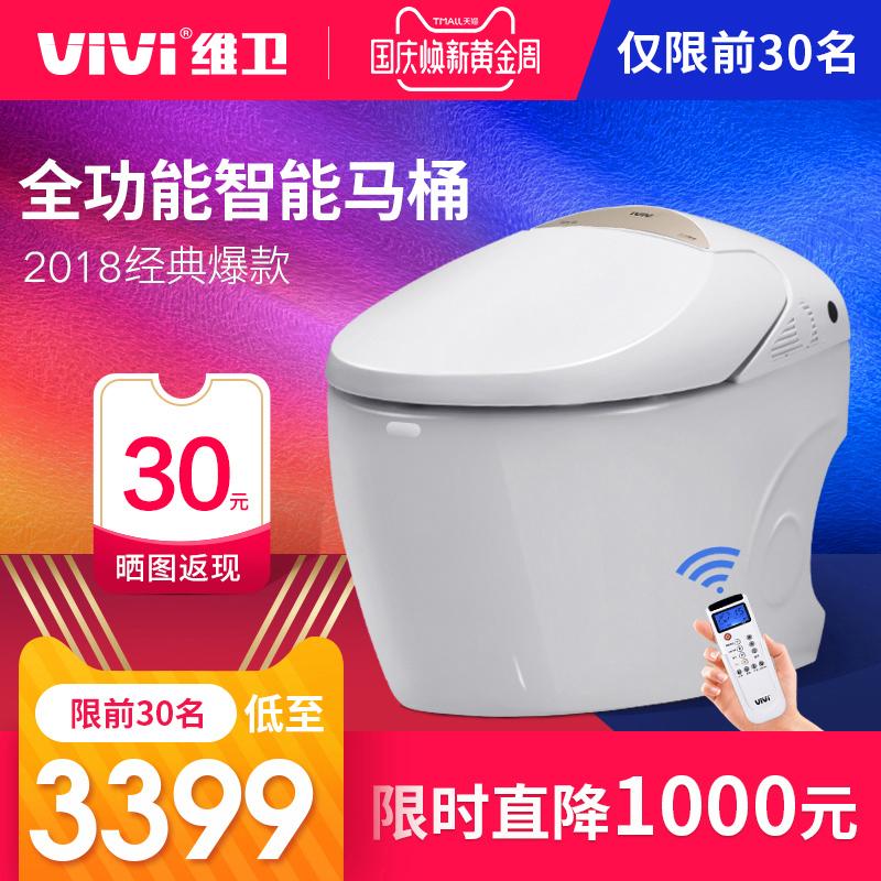 维卫vivi无水箱智能马桶1555一体式家用全自动冲水即热电动坐便器