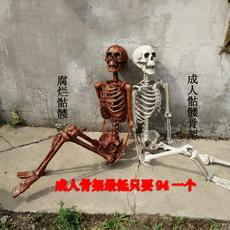 Аксессуары для детских праздников Skull