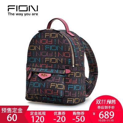 【预售】FION/菲安妮双肩包女2017新款 时尚潮流背包女防泼水书包