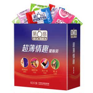第六感礼盒避孕套超薄60只冰火两重天安全套年货送礼带刺情趣套装