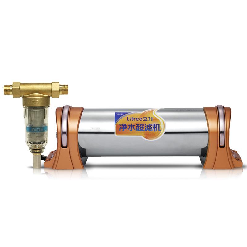 立升家用厨房净水器高端直饮水机超滤净水器自来水前置过滤器