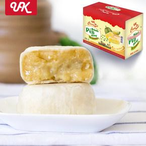 <b>[新品]</b>UK榴莲饼1000g