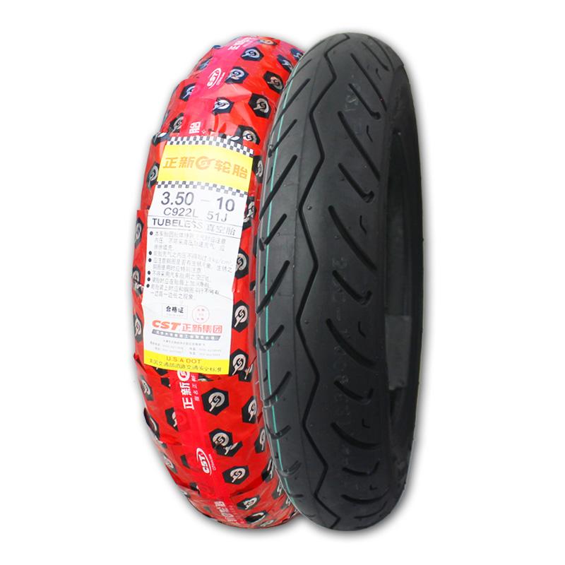 正新轮胎3.50-10摩托车电动三轮车胎350-10 14x3.5-15x3.5通用