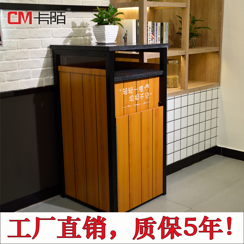 Charmant KFC Trash Can Cabinet Trash Restaurant Restaurant Trash Can Restaurant  McDonaldu0027s Trash Can Cabinet Commercial
