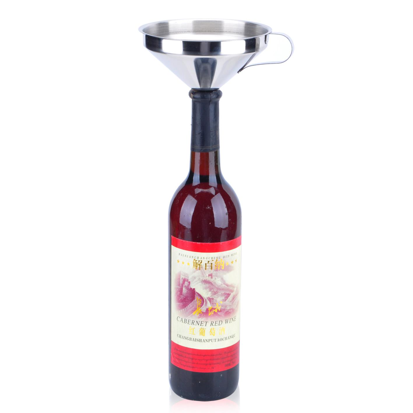 中号直径12.8CM加厚金属漏斗油漏实用酒漏醋酱冲孔网酒具厨房用品