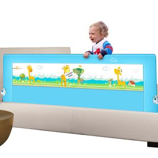 康贝儿床围栏宝宝防摔防护栏2米大床挡板1.8床边栏杆婴儿儿童通用
