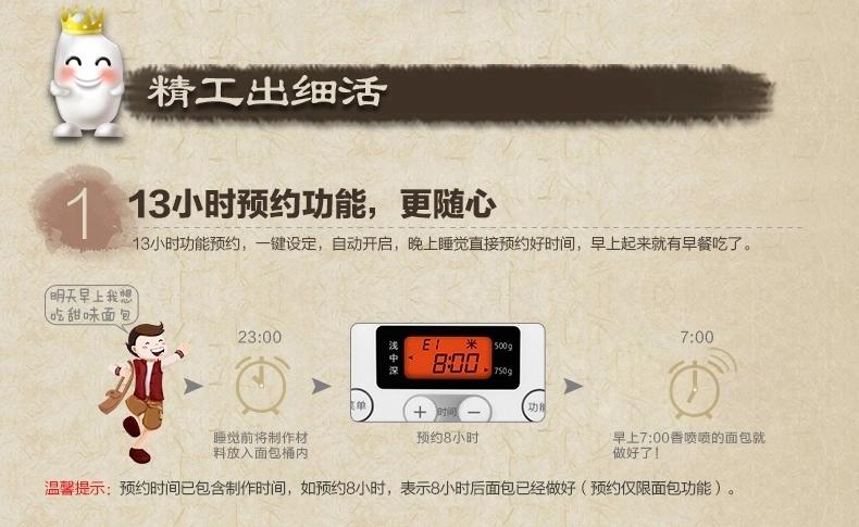 美的仁爱专卖店_Midea/美的品牌产品评情图