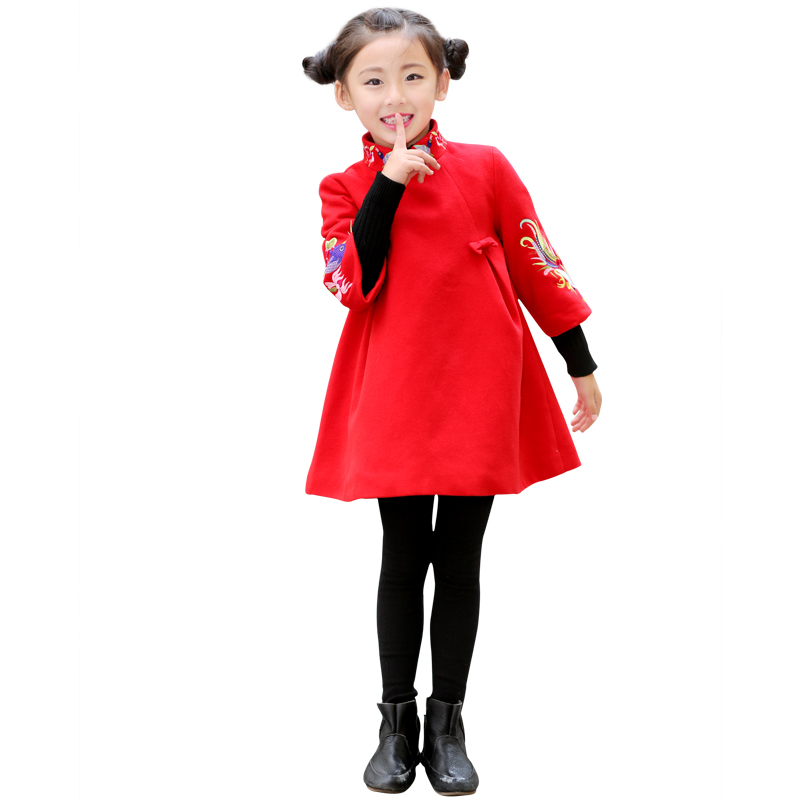Chinese traditional outfit for children Magic Society 4340 1-3-6-8 Magic Society