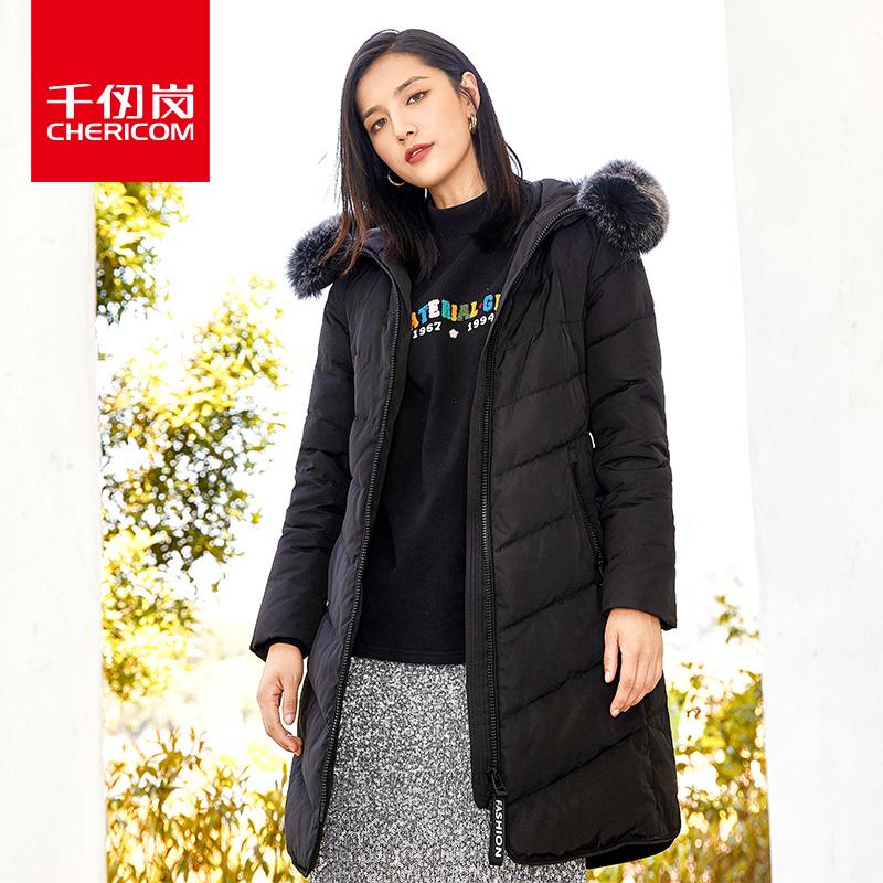 千仞岗中长款大毛领羽绒服女修身显瘦韩版冬装连帽女羽绒服外套