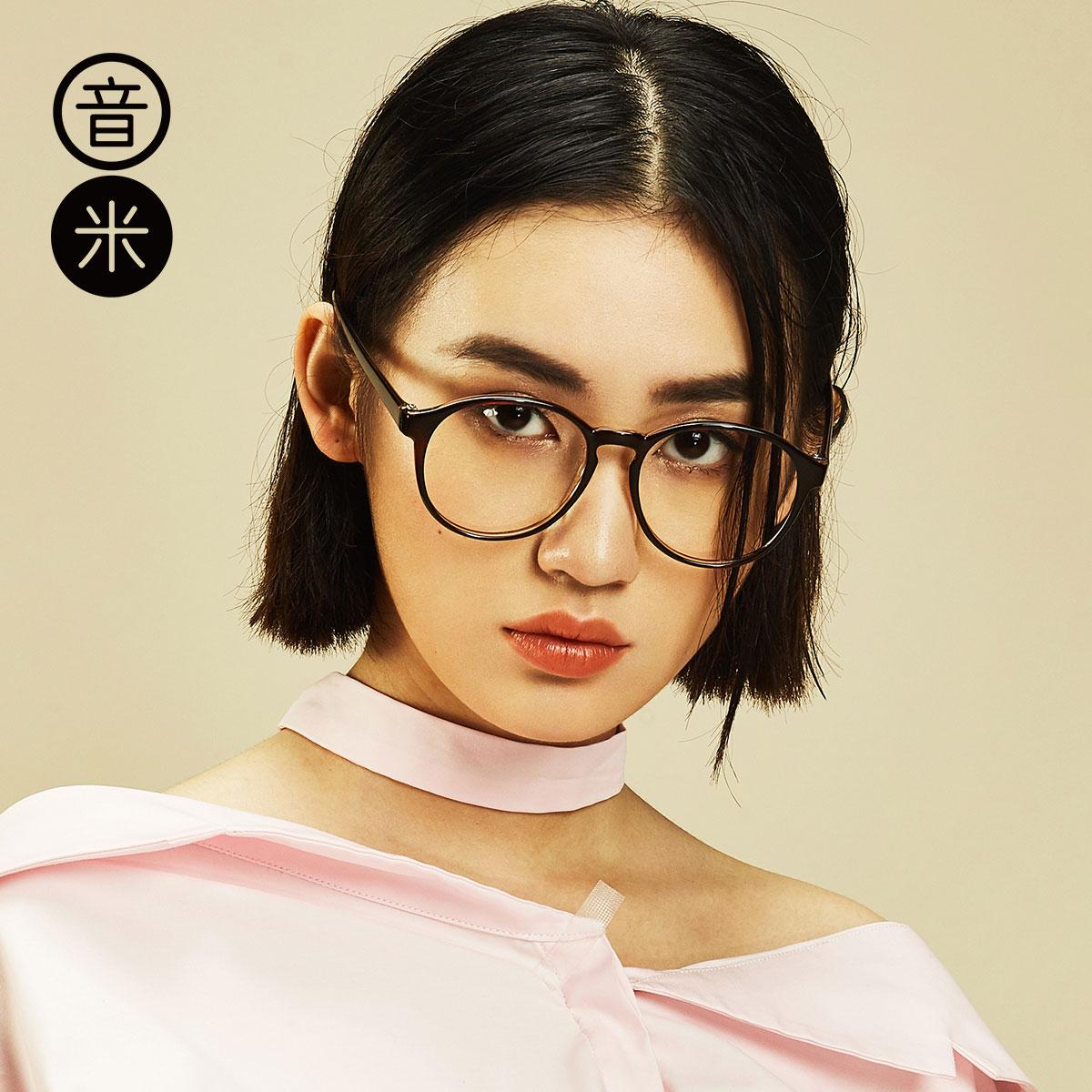 音米大框圆脸眼镜框女复古韩国文艺眼镜框女近视眼睛框镜架女