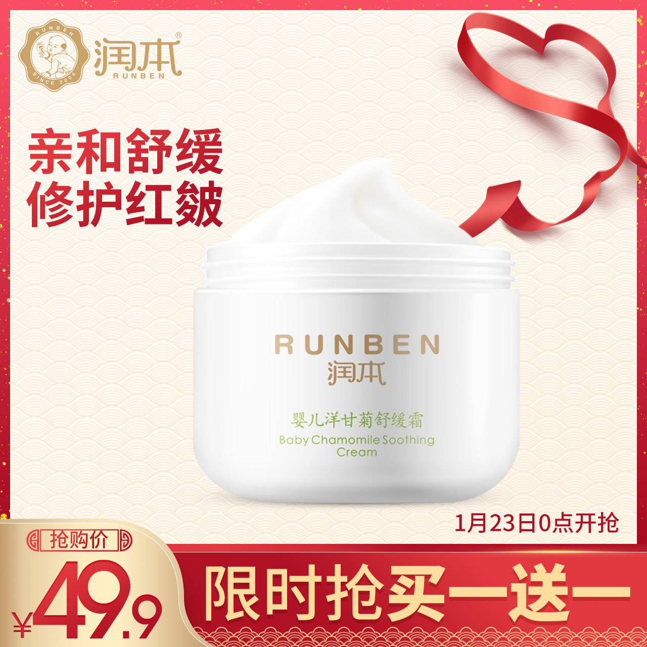 Run this baby soothing cream lotion baby child fall and winter pure natural moisturizer moisturizing facial moisturizing cream