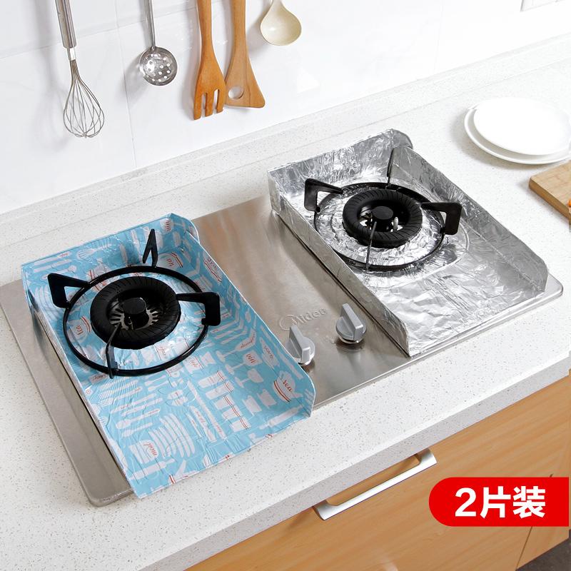 Gas stove stove oil foil aluminum foil 2 Pack kitchen stove paper mat gas stove oil paper
