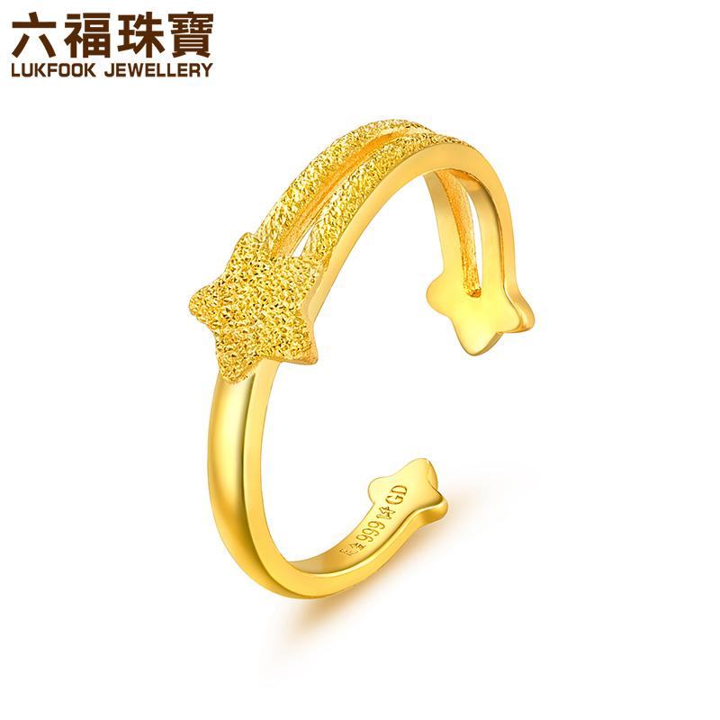 六福珠宝星语心愿黄金戒指开口戒指女戒计价GDGTBR0018