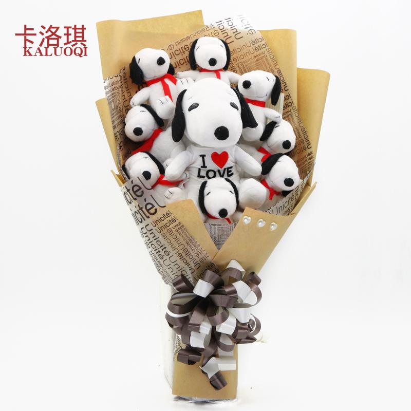 Cartoon Bouquet Doll Flower Puppy To Send Girlfriend Classmates Girlfriends Special Creative Birthday Gift