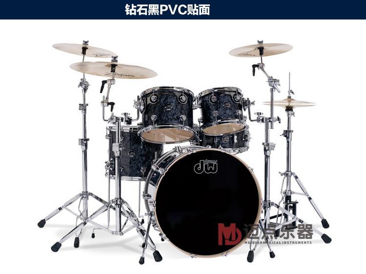 电子琴打架子鼓_品牌 DW Performance表演家演奏家全枫木架子鼓5鼓美产爵士鼓 - 乐器网