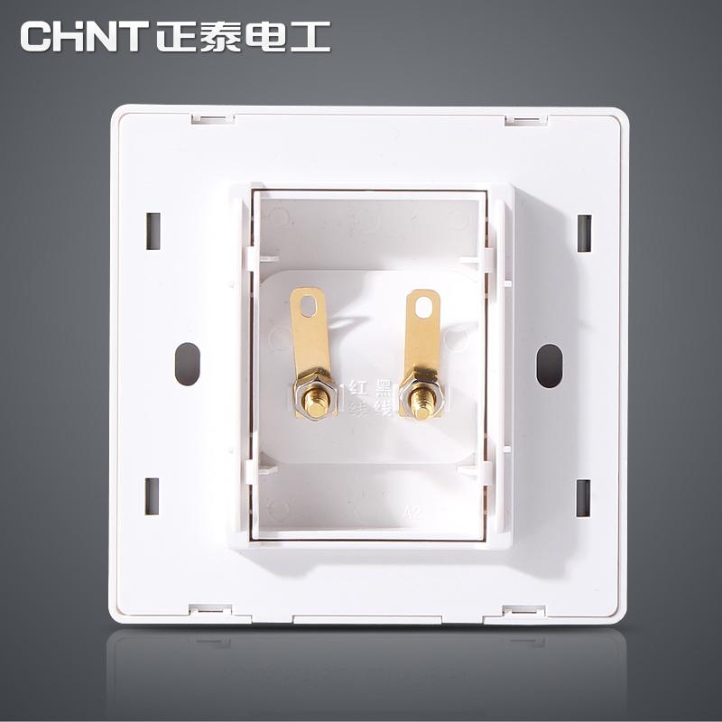 建斌家居专营店_CHNT/正泰品牌