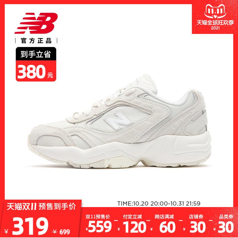 【双十一预售】New Balance新款452系列WX452KO1休闲老爹鞋女鞋