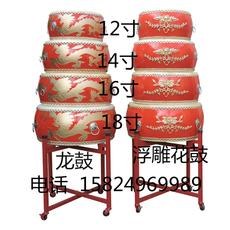 Двусторонний барабан 12 14 16 18