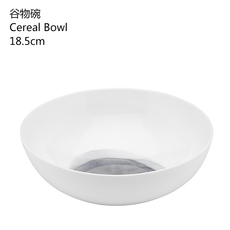 Чашка The Kitchen Shop Cereal Bowl