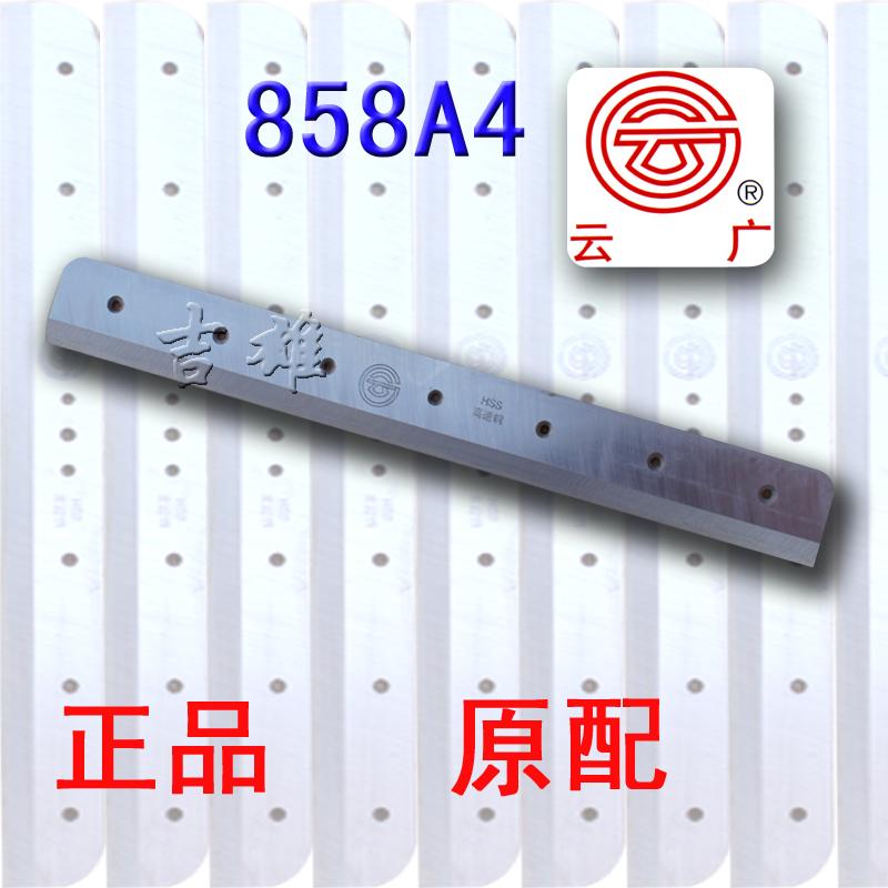 Резак для бумаги Yunguang  YG-858 A4 858A4
