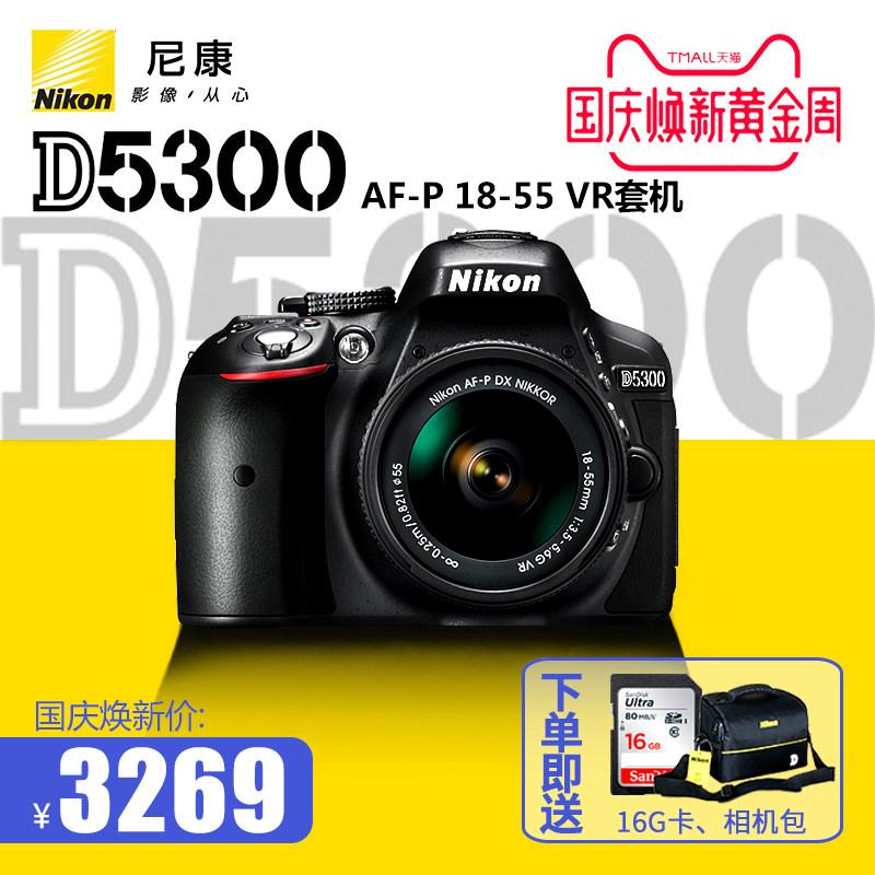 尼康入门单反相机 D5300 18-55mm VR防抖套机 D5300防抖套机 无线传输 翻转屏 正品行货 全国联保
