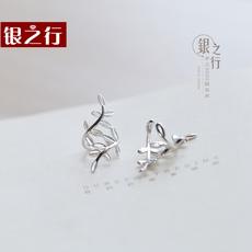 Клипсы To silver b2301 S925
