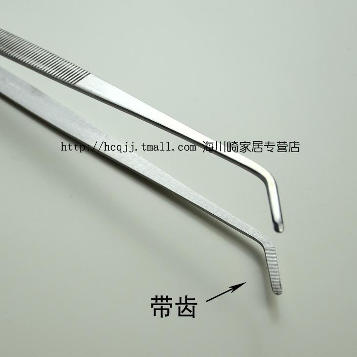 Щипцы Hai chuan qi  38 40cm 48cm