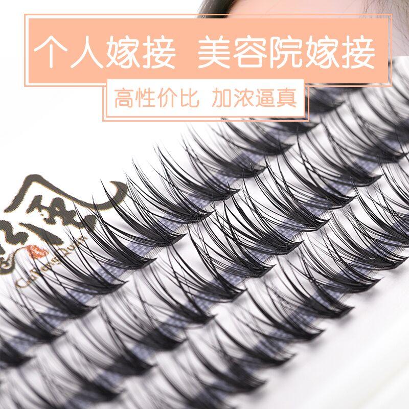 3d Stereo Mink Grafting False Eyelashes Hair Natural Thick Curly