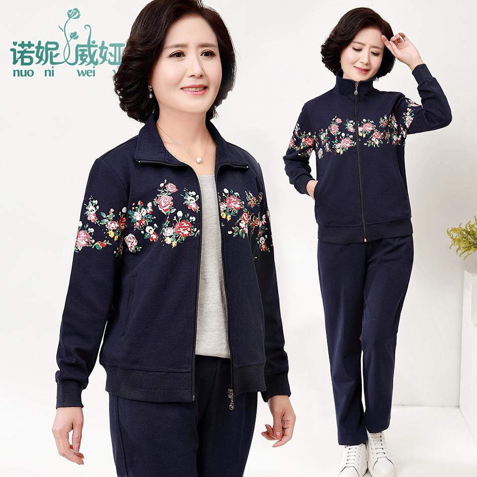 妈妈秋装两件套大码中年女装外套50岁40中年人春秋中老年运动套装