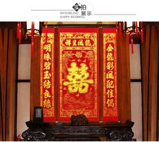 лента Пакет электронной почты zhongtan куплеты,