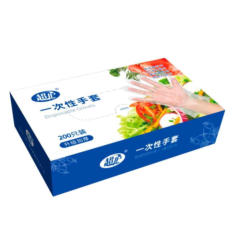 【超值200只】食品级一次性手套