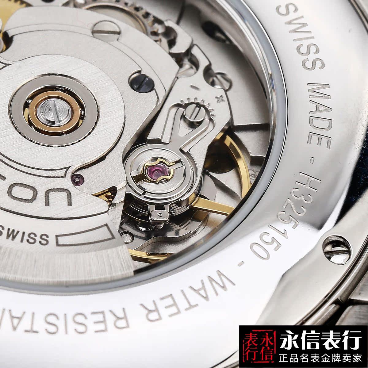 Швейцарские наручные часы Hamilton  H32515135/H32515155