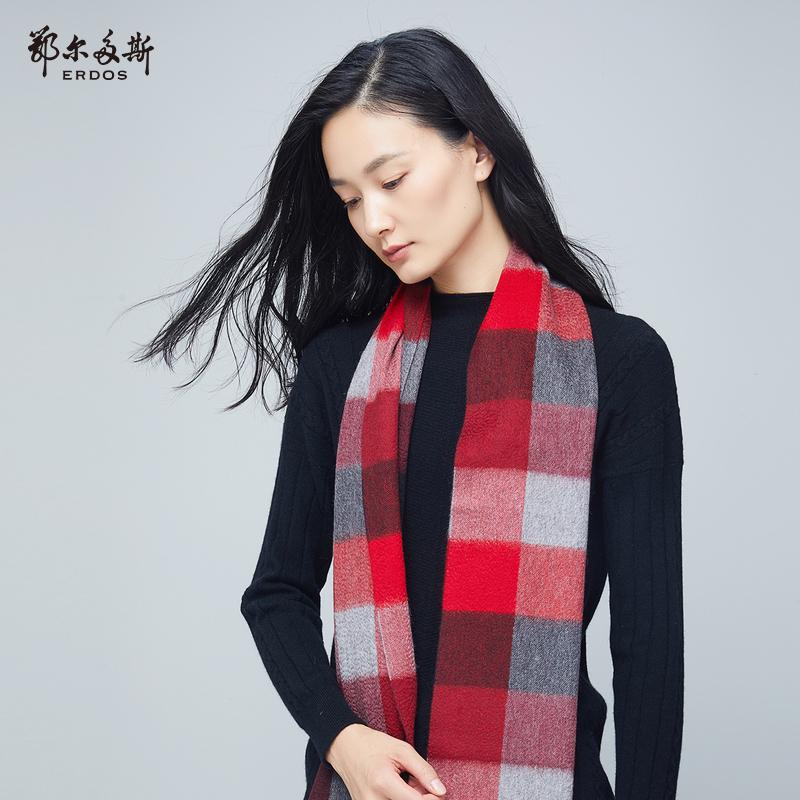鄂尔多斯 羊绒单层水纹格围巾180X30