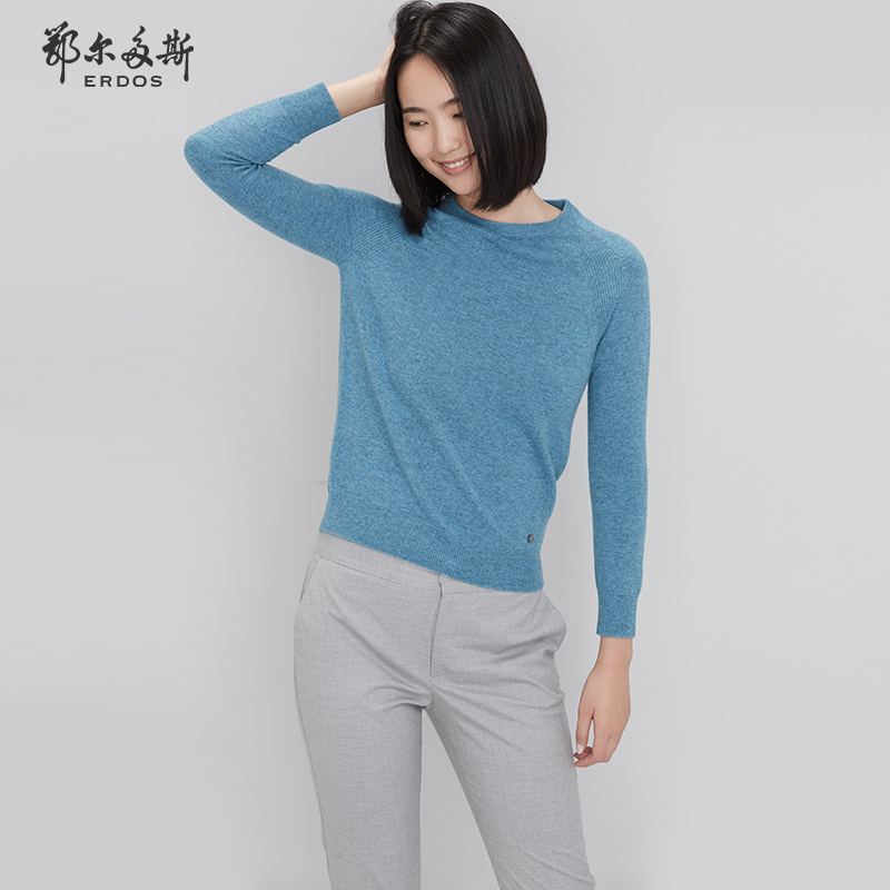 鄂尔多斯秋冬时尚休闲简约纯羊绒圆领抽条女套衫Q276A0068