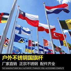 Флагшток Jin Yi industry and trade