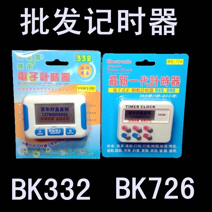 секундомер Bk ybbk726 BK726 BK332