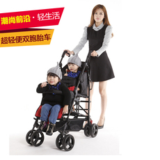 Stroller for twins I. likebaby