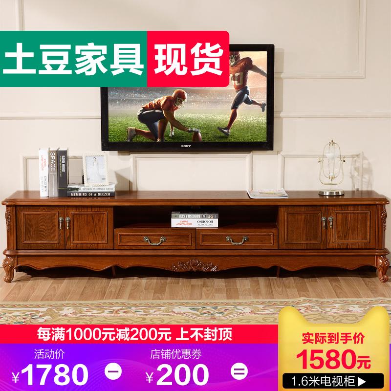 美式实木电视柜茶几组合小户型客厅卧室地柜大理石简约电视机柜