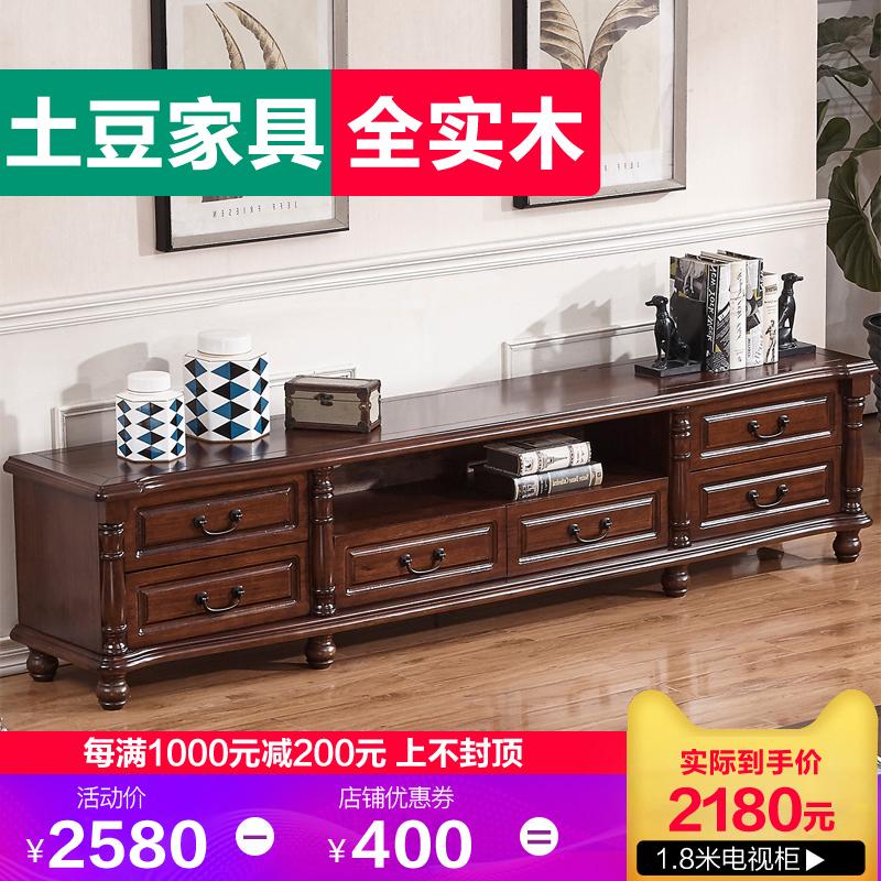 全实木美式电视柜茶几组合套装家具现代简约乡村乌金木电视机柜