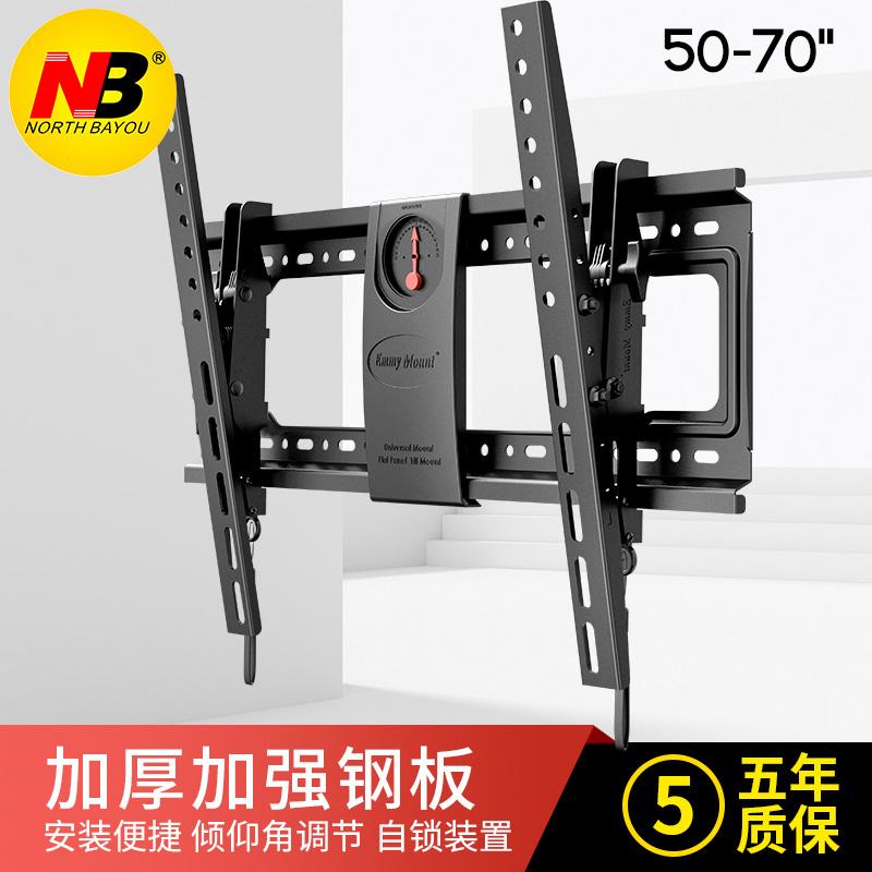 新品NB55寸65寸70寸80液晶电视机挂架旋转可调节工程安装大屏支架