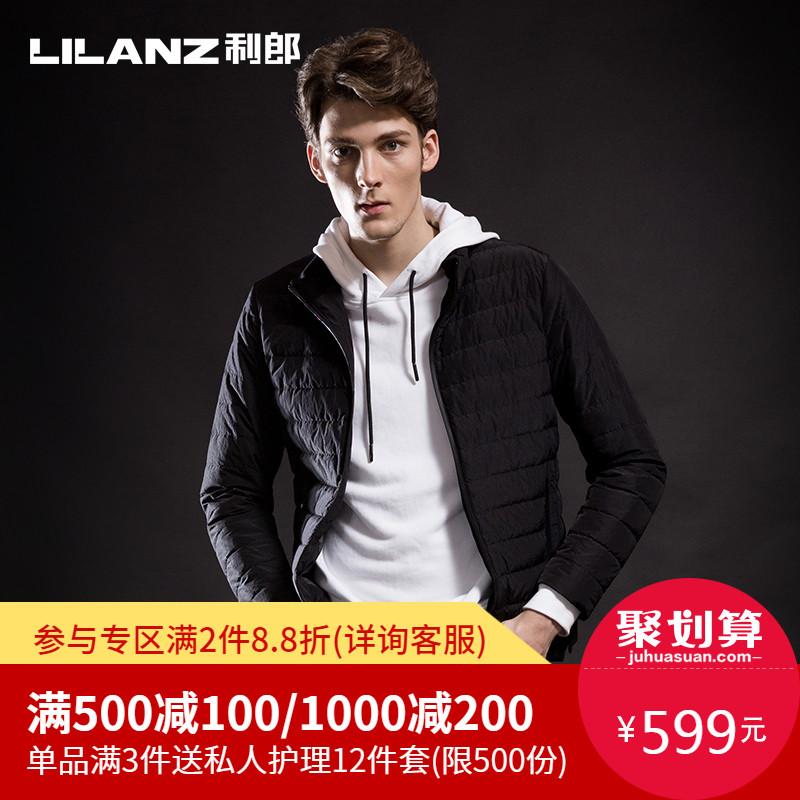 Lilanz-利郎时尚轻薄羽绒服男士冬季黑立领夹克保暖外套7DSL55203