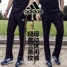 Брюки спортивные Adidas 2016